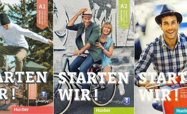 کتاب های جدید آموزش زبان آلمانی starten-wir-اشتارتن وایر