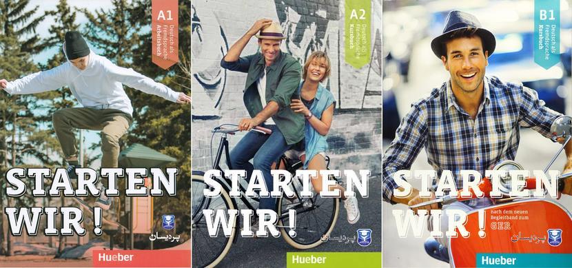 کتاب زبان آلمانی