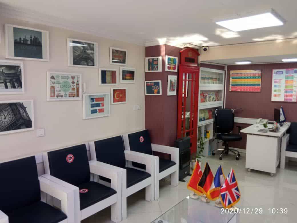 آموزشگاه زبان آلمانی در شهرک غرب