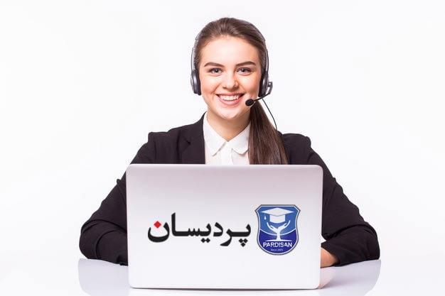 آموزش آنلاین زبان های انگلیسی آلمانی فرانسه و ترکی استانبولی در موسسه پردیسان